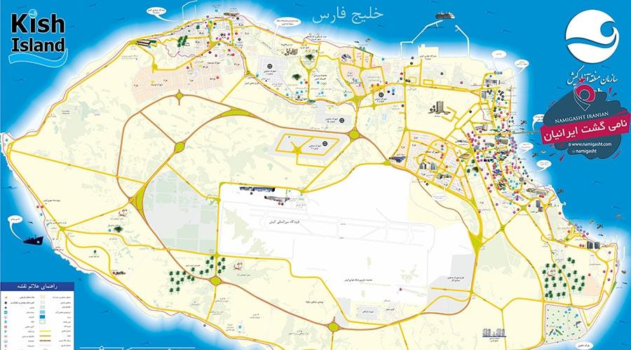 نقشه گردشگری کیش