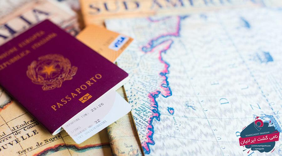 مدارک لازم برای سفر به ایتالیا
