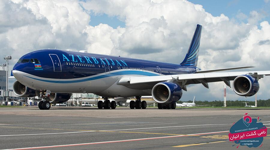 تور هوایی آذربایجان