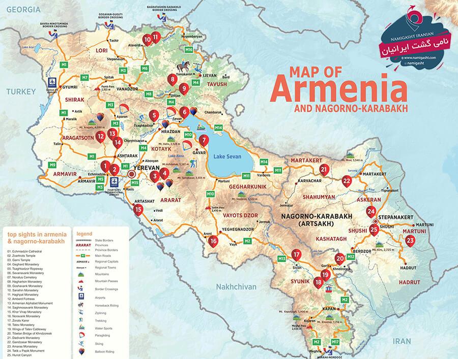 نقشه گردشگری ارمنستان