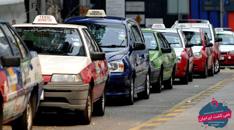 تاکسی کوالالامپور