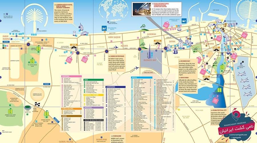 نقشه گردشگری دبی
