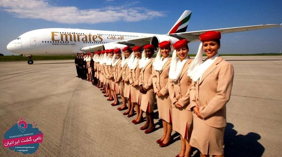 پرواز امارات