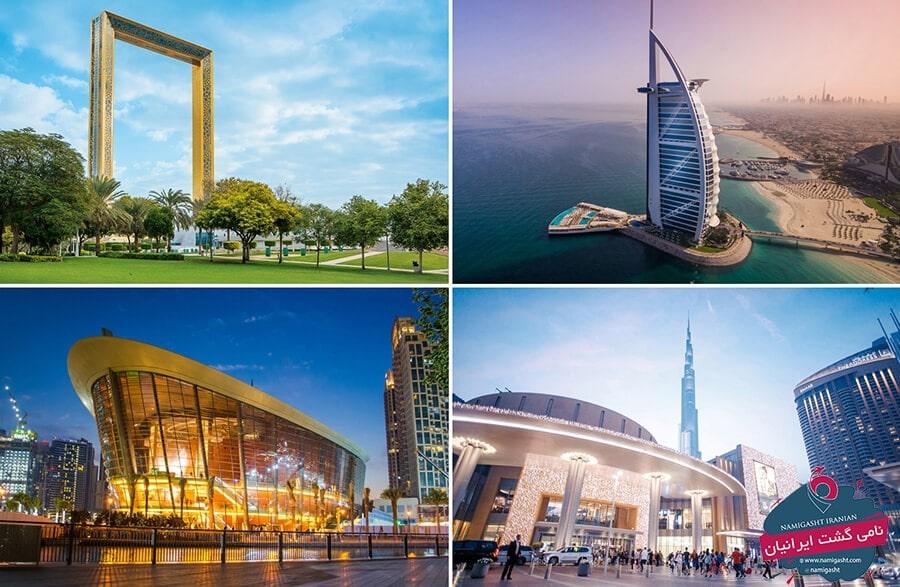 گردشگری دبی