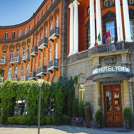 لوکس ترین هتل های ارمنستان