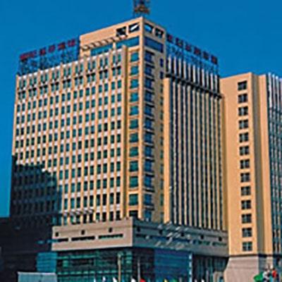هتل Beijing Wuhuan China