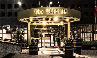 هتل the elysium istanbul