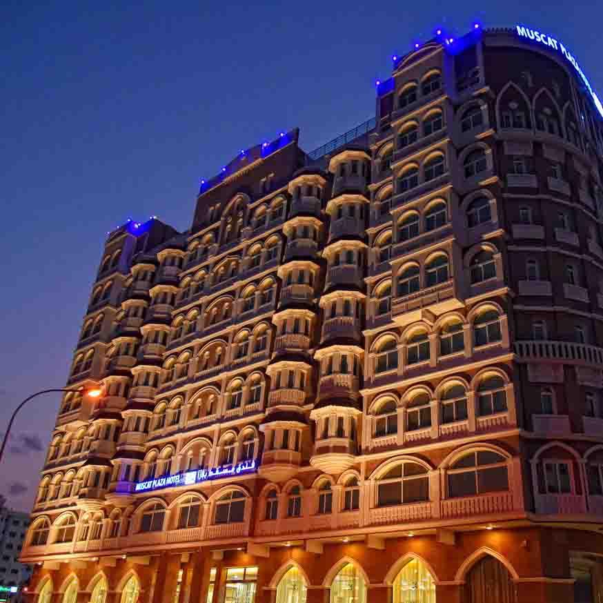 هتل Muscat Plaza Oman