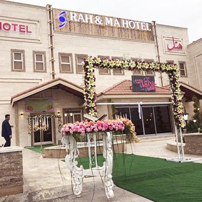 هتل راه و ما يزد