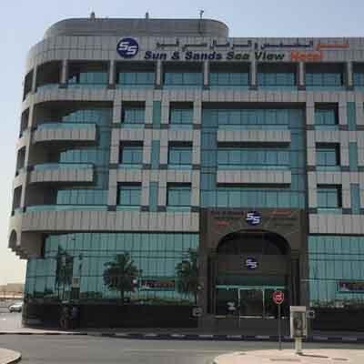 هتل Sun and Sands Sea View Dubai