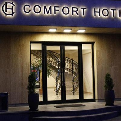 هتل comfort Hotel Yervan