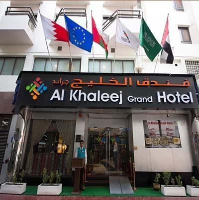 هتل al khaleej grand dubai