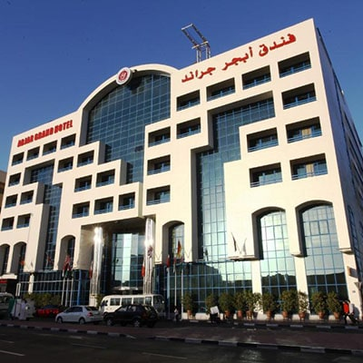 هتل abjar Grand Hotel Dubai