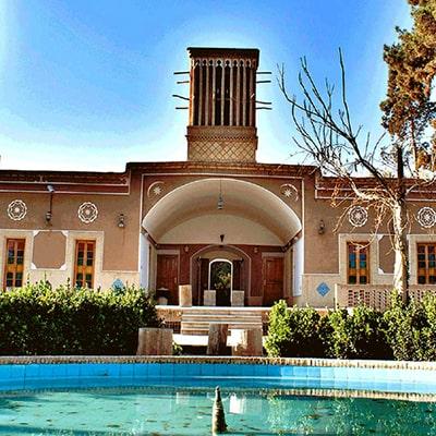 هتل باغ مشیر الممالک یزد