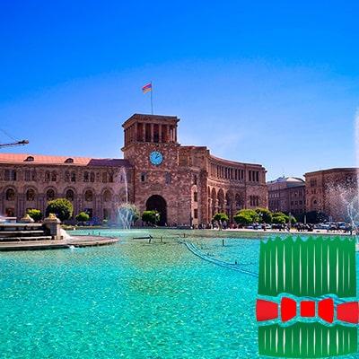تور ارمنستان نوروز -  عید