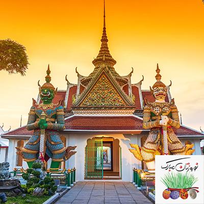 تور تایلند نوروز - نیمه دوم