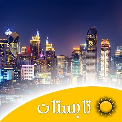 تور تایلند تیر ماه