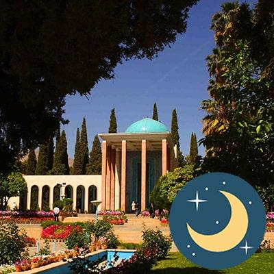 تور شیراز ماه رمضان