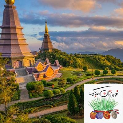 تور تایلند نوروز - نیمه اول