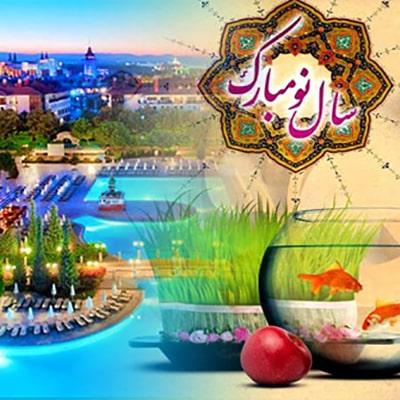 تور آنتالیا نوروز ویژه شب عید