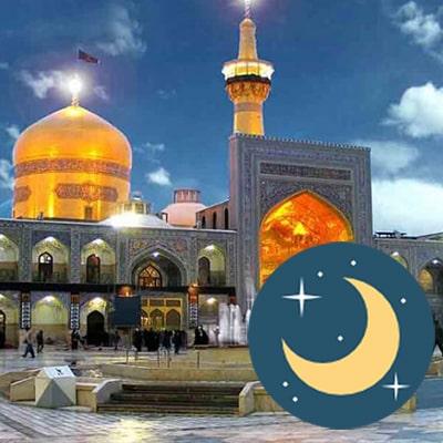 تور مشهد ماه رمضان - هوایی